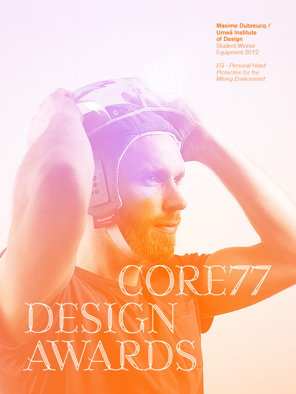core77designawards